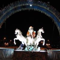 Дедушка Мороз и три коня