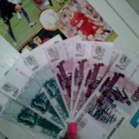первые деньги мои....