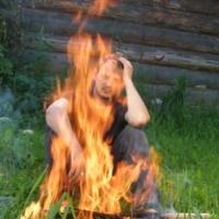 Сквозь огонь