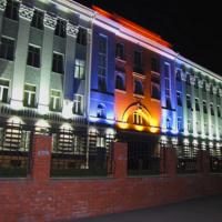 Здание СБУ в Днепропетровске