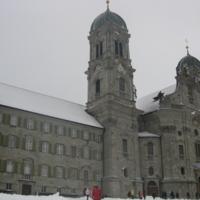 Крепость Австрии