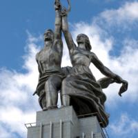 Москва-Наше Время