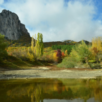 Гора Партизанка.