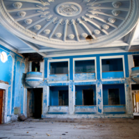 Театр в Гагре