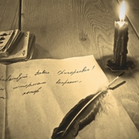 Письмо матроса