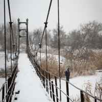 Дырявый мост