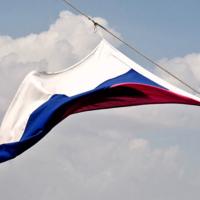 Российский триколлор