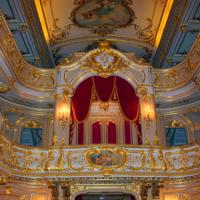 Юсуповский дворец. Театр.