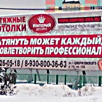 в кадре-Дзержинск