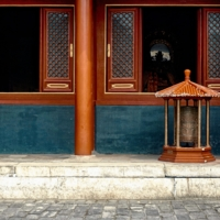 Монах и чётки