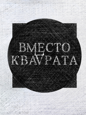 Katerina_Manshine