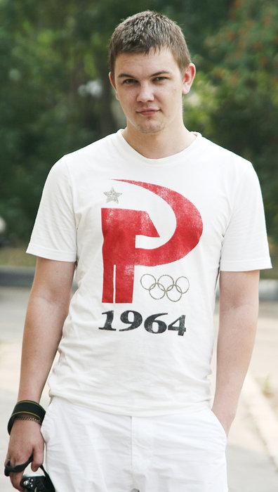 Геннадий Черёмухин