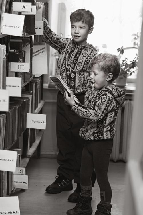В увлекательном мире библиотеки