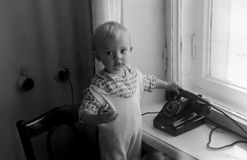 У меня зазвонил телефон...